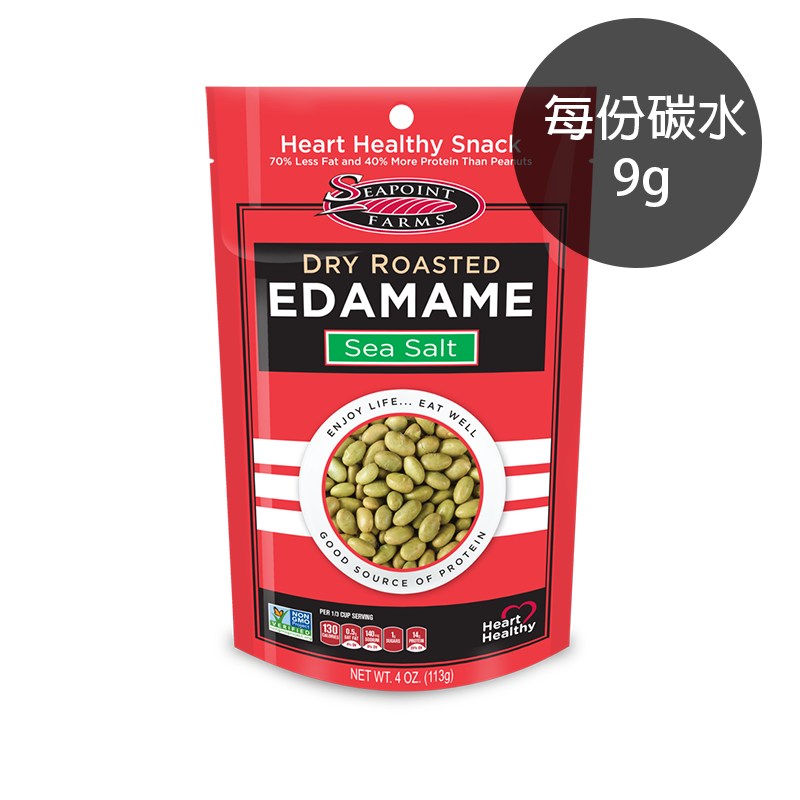 生酮*高蛋白*[美國 Seapoint Farms] 海鹽烤毛豆 (113g/包) (素食)