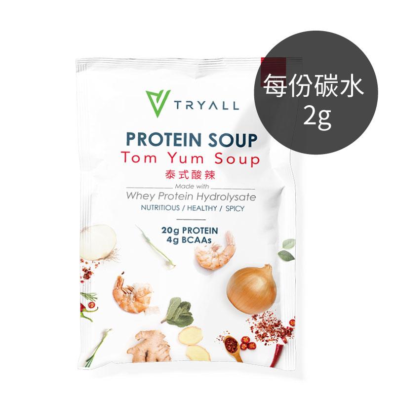 [台灣 Tryall] 高蛋白濃湯(35g/包) 泰式酸辣 (葷)
