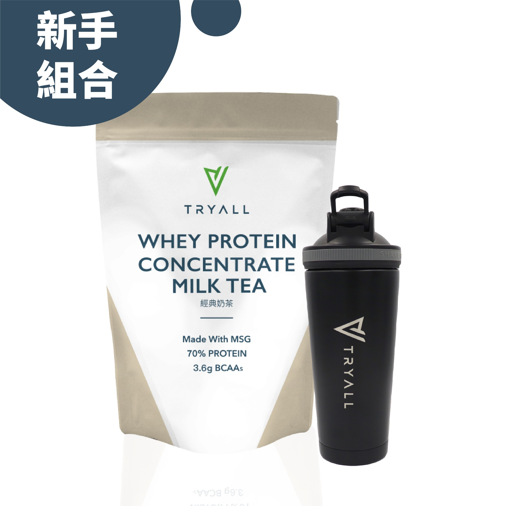 [新手組合][台灣 Tryall] 雙層不鏽鋼搖搖杯(600ml) 消光黑+濃縮乳清蛋白(500公克/包)-經典奶茶