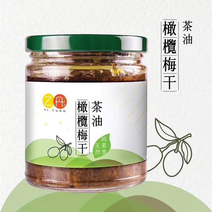 [乙彤拌醬] 茶油橄欖梅干 (235g/罐) (全素)