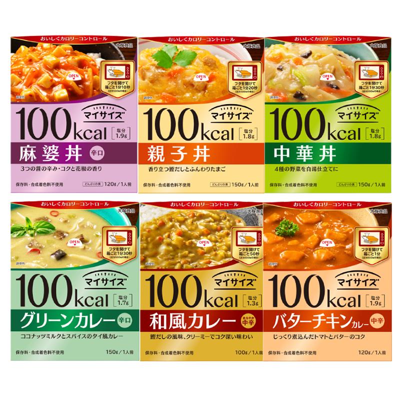 *不到100卡 [日本 大塚食品] 輕食主義低卡調理包