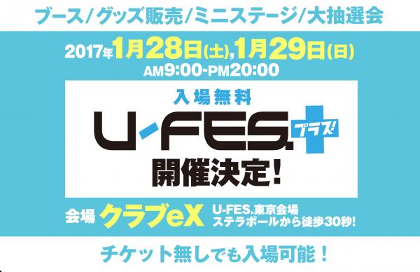ufesplus