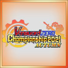Championship 2021 AUTUMN