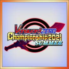Championship 2021 SUMMER