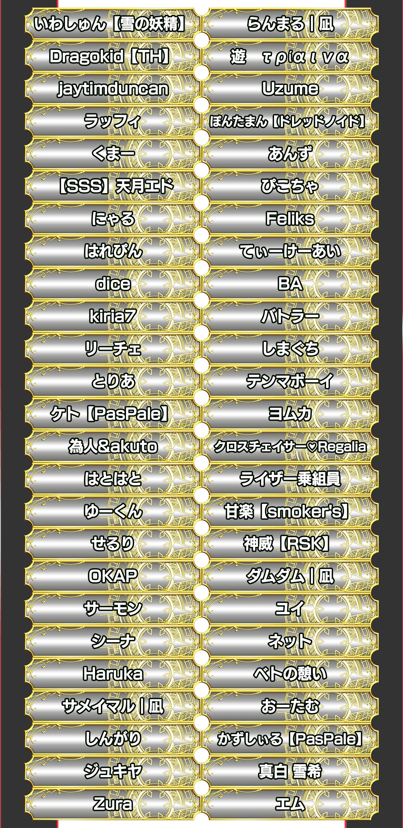under51
