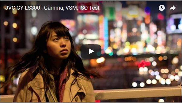 【4月号記事連動】JVC GY-LS300テストムービー