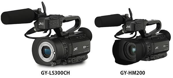 【ファームアップ】JVCのLS300でLog撮影が可能に
