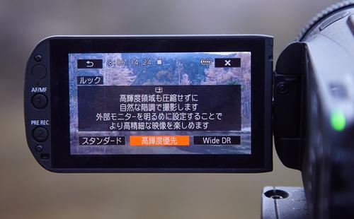 キヤノンから新しい撮影モード「高輝度優先」を</BR>持つXA30/35が登場