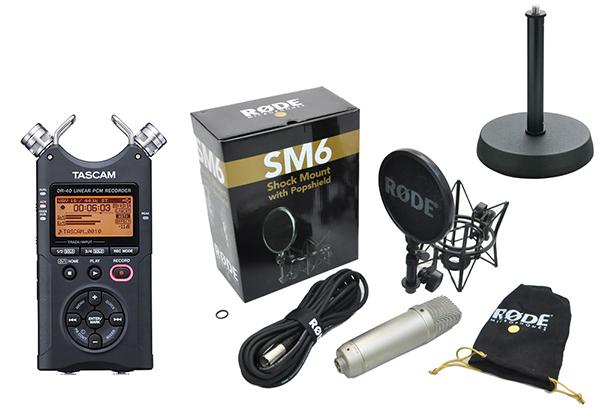 自宅でナレーションを録れる!「ナレーションマイク&レコーダーセット」を通信販売しています