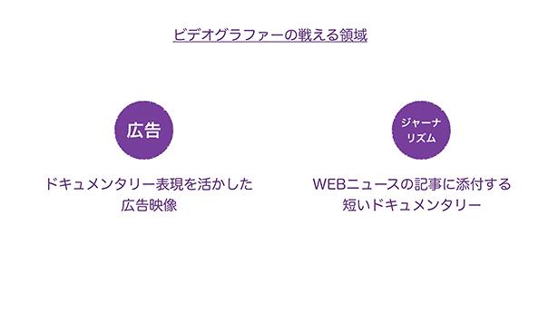 0914kishida-03.jpg