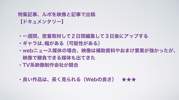 0914kishida-10.png