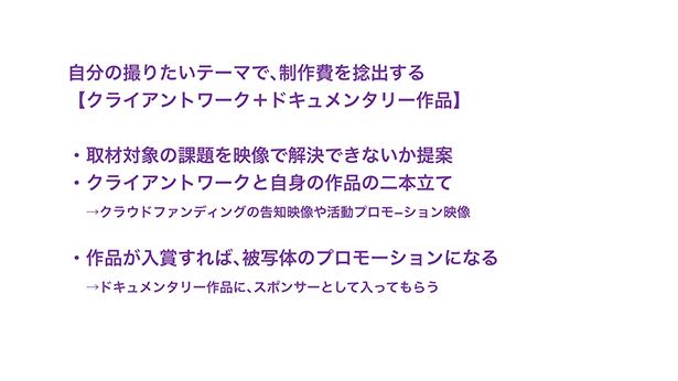 0914kishida-12.png