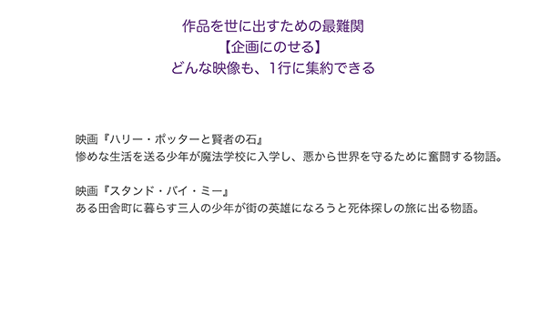 0914kishida-13.png