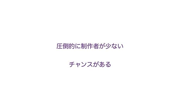 0914kishida-14.png