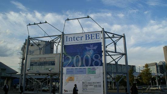 10bit%20422-bee-sum%2C.jpg