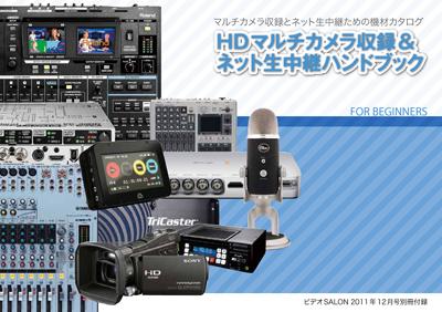 201112furoku.jpg