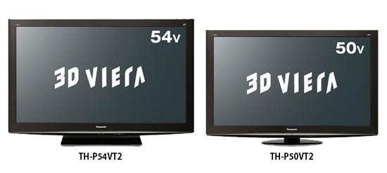 3D_VIERA_tv.jpg