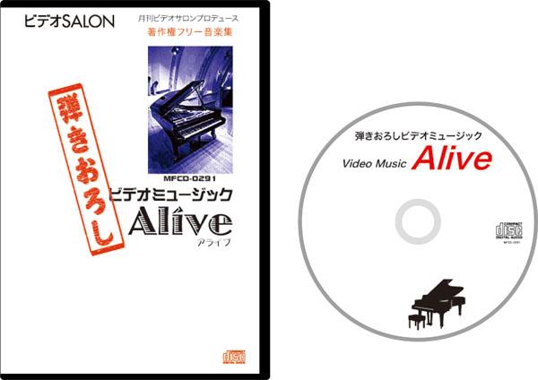 ALIVE_dvd.jpg
