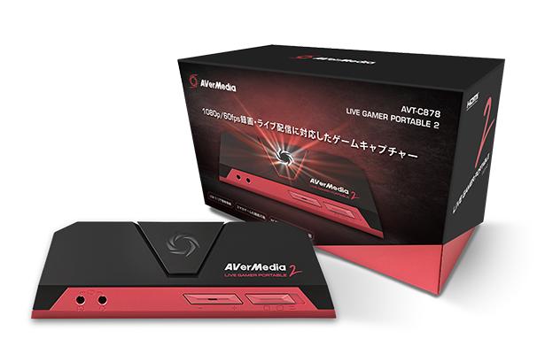 AVT-C878%20color%20box_JP.jpg