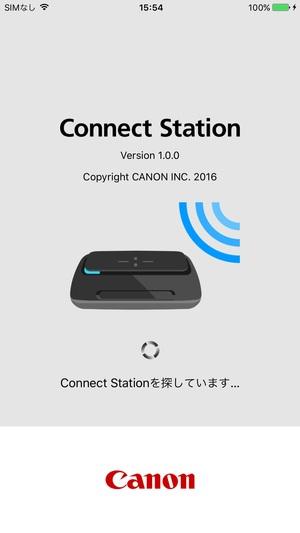 ConnectStation%E3%82%A2%E3%83%97%E3%83%AA_%E3%82%B9%E3%83%9E%E3%83%9B%E7%94%BB%E9%9D%A2.jpg