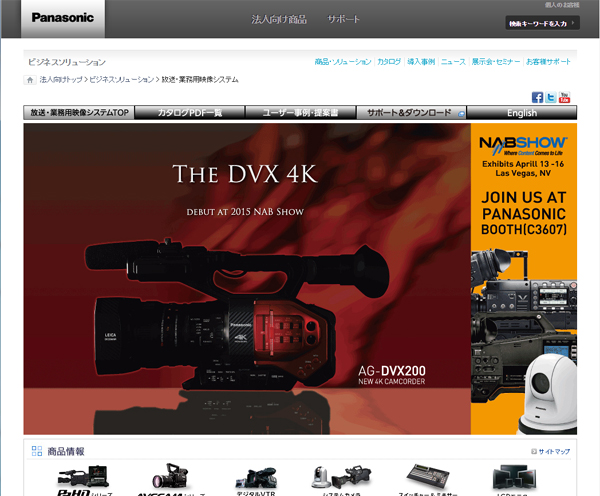 DVX4K.jpg