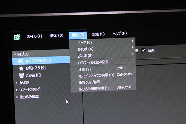 EP8_2_3.jpg