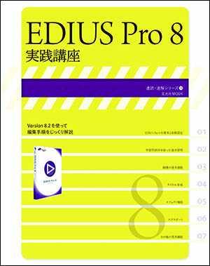EP8_cover.jpg