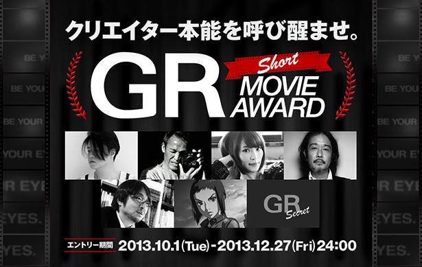 GR_SMA.jpg