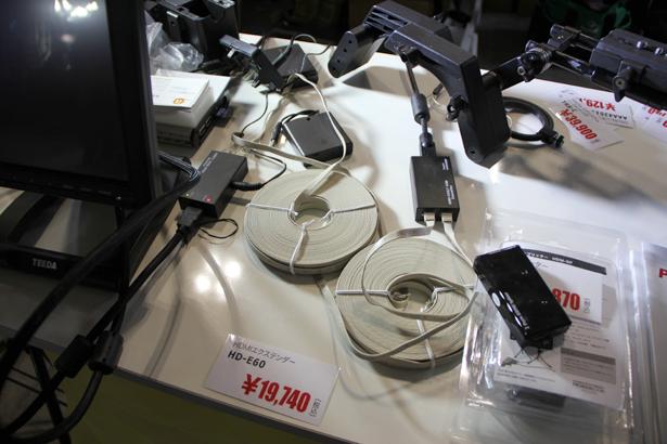 HD-E60.jpg