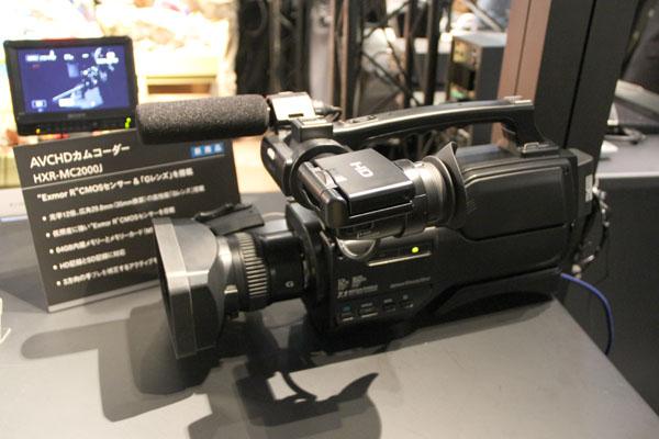 HXR-MC2000J_1.jpg