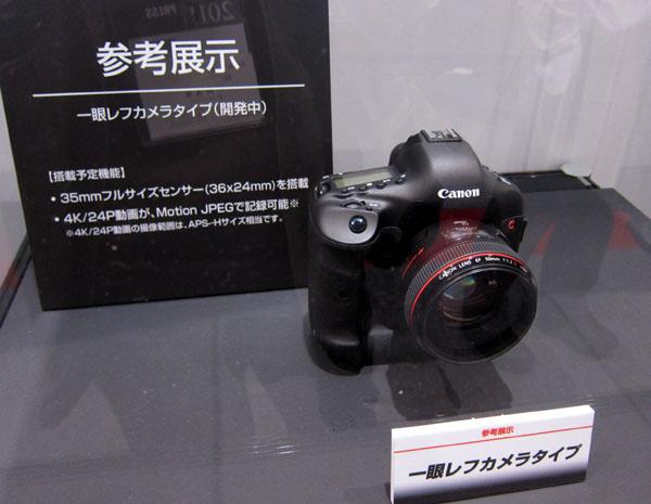 IB_CANON06.jpg