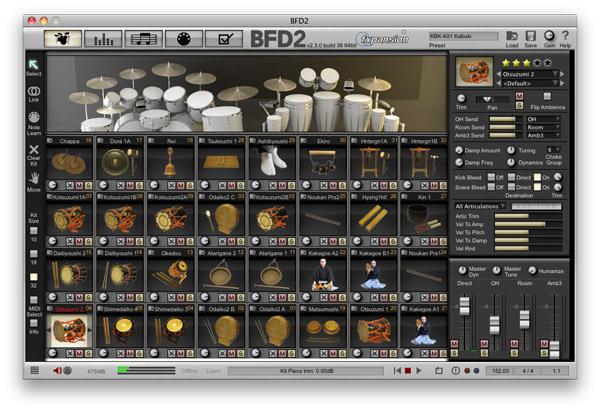Kabuki_Noh_screenshot_01.jpg