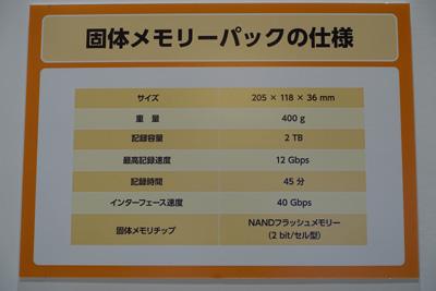 NHK201408B.jpg