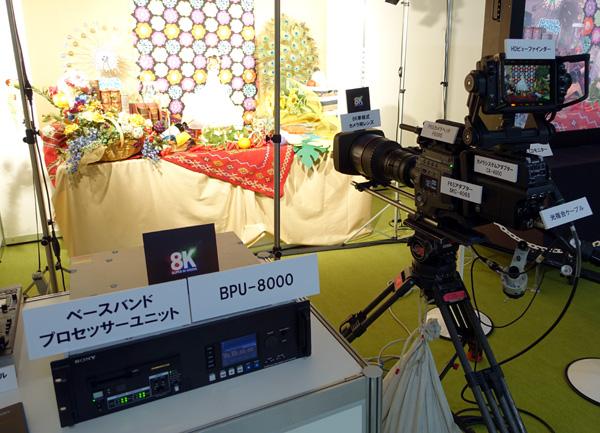 NHK201409.jpg