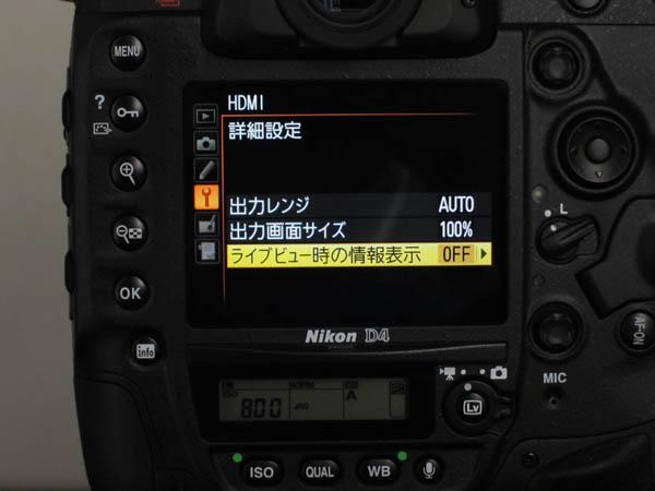 NIKON_D4HDMI.jpg
