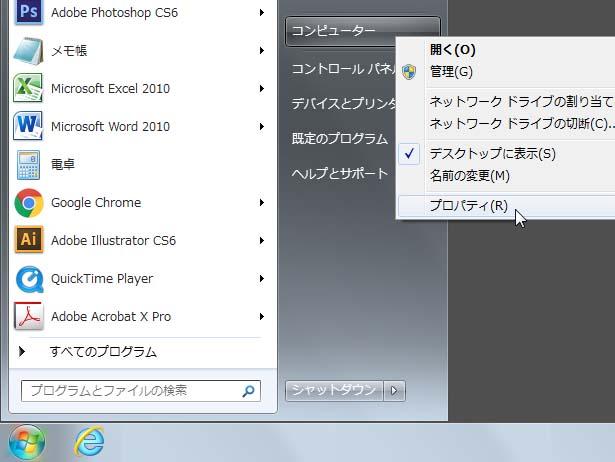 Neo%2002.jpg