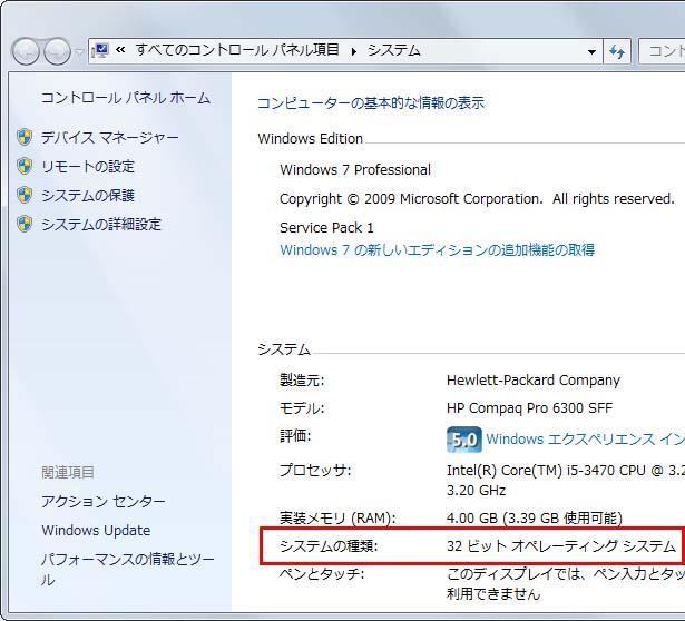 Neo%2003.jpg