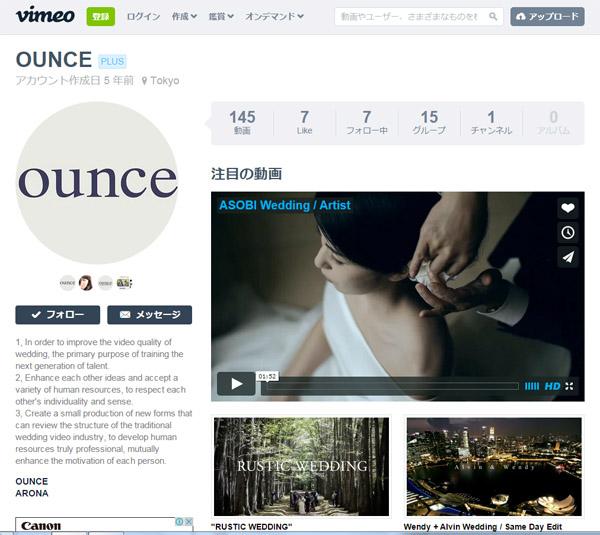 OUNCE2.jpg