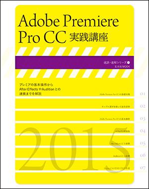 PPCC_cover.jpg
