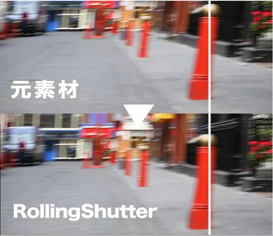 RollingShutter1.jpg