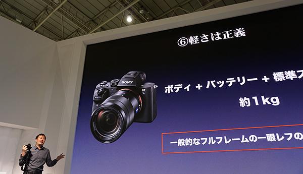 SUZUKI_S.jpg
