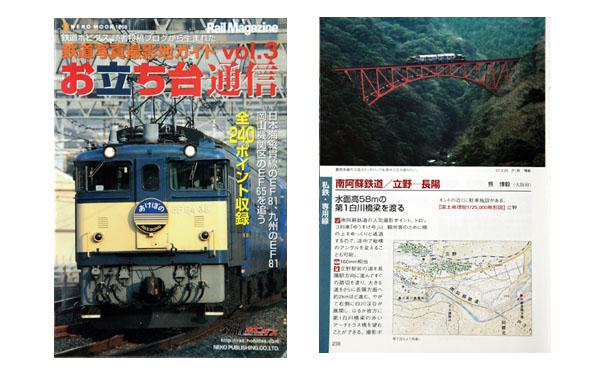 TETSU5_01.jpg