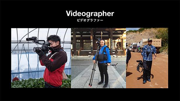 VN_kyoto_ino01.jpg