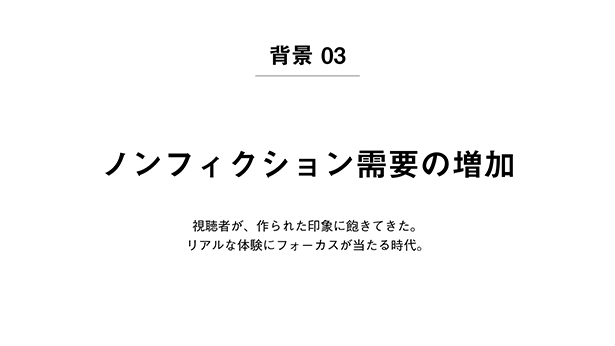 VNinKyoto_ino-29.jpg