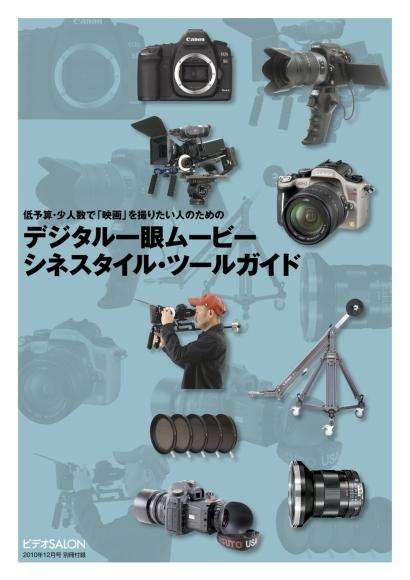 VS12_FUROKU_TOBIRA.jpg