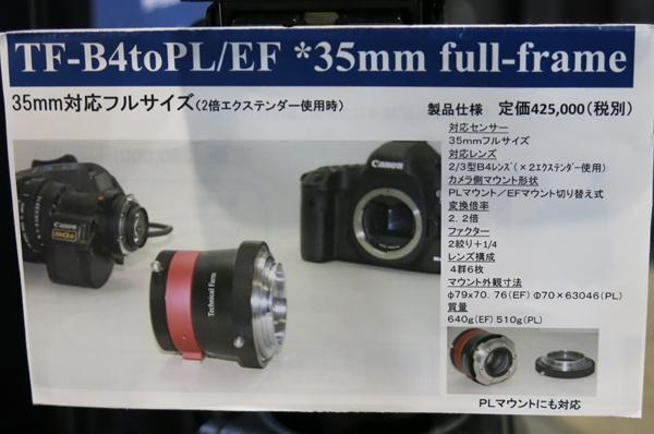 VS4TF02.jpg
