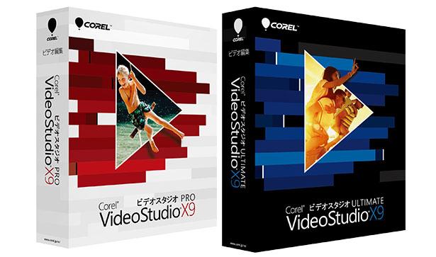 VideoStudio%20X9_1.jpg