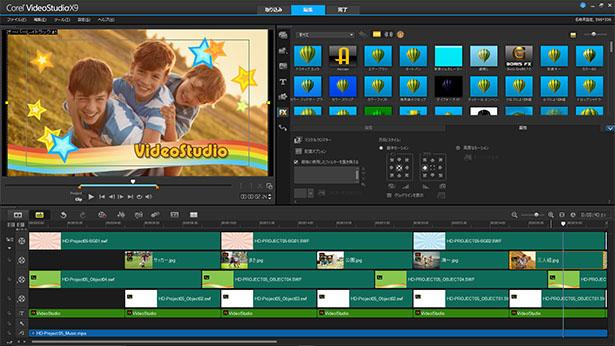 VideoStudio%20X9_2.jpg