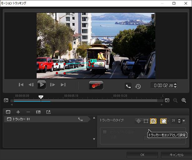 VideoStudio%20X9_4.jpg