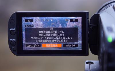 XA35mode.jpg